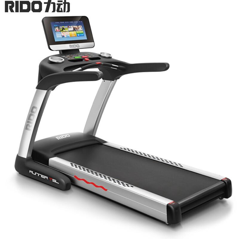 力动(RIDO)智能触摸屏跑步机T5