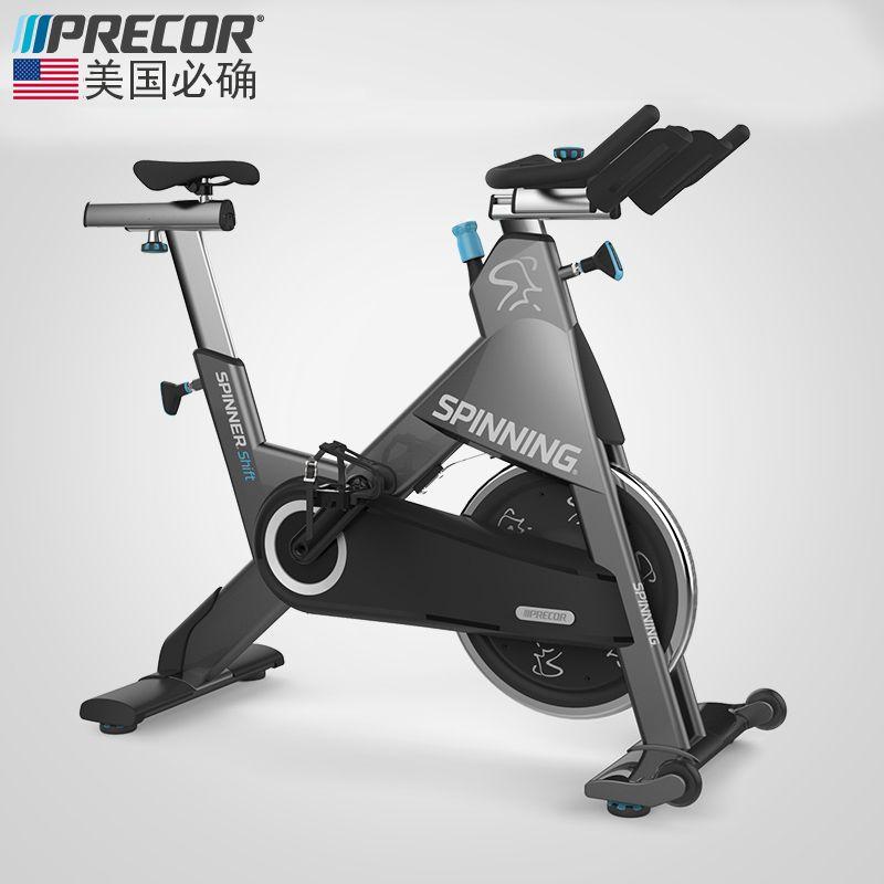 必确(PRECOR )运动健身车Spinning