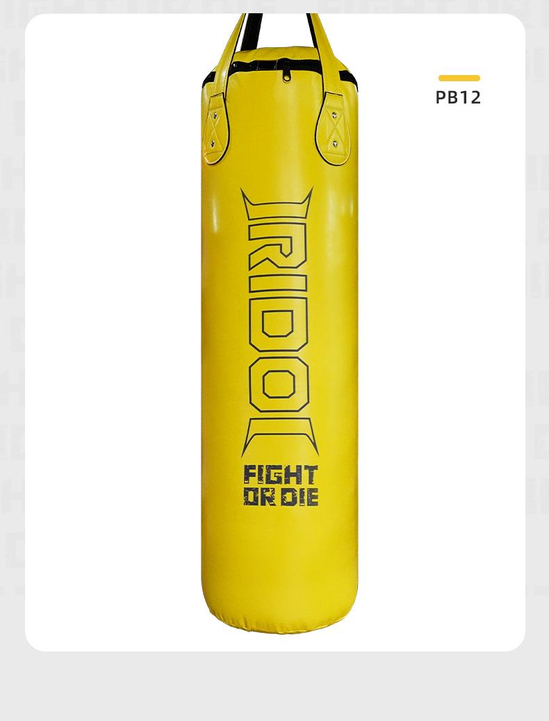 RIDO力动吊式拳击实心沙袋武术训练器材家用健身房PB12