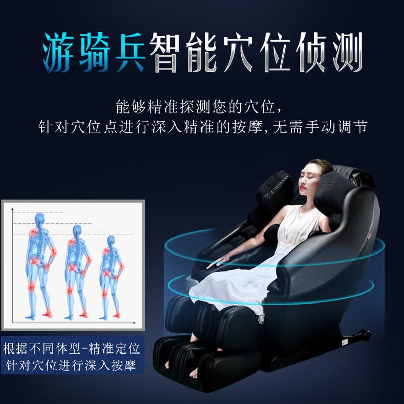 稻田(INADA)保健按摩椅 S999