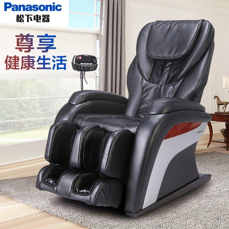 松下(Panasonic)家用按摩椅 MA1Z