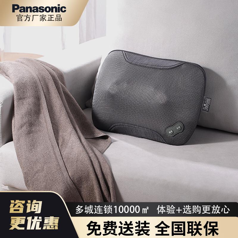 松下(Panasonic)颈椎按摩器DA60