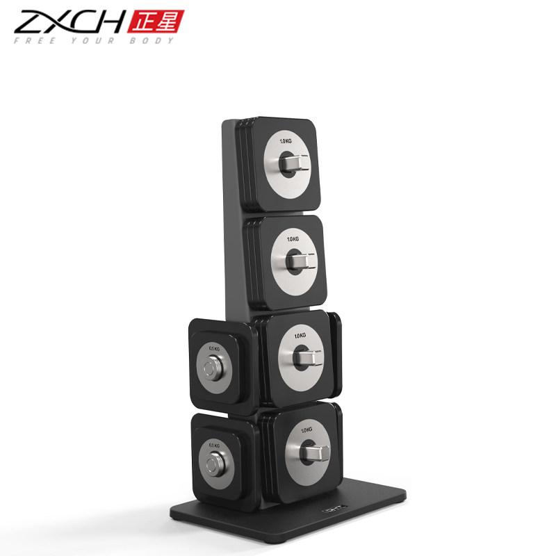 正星(ZXCH)可调节哑铃D200