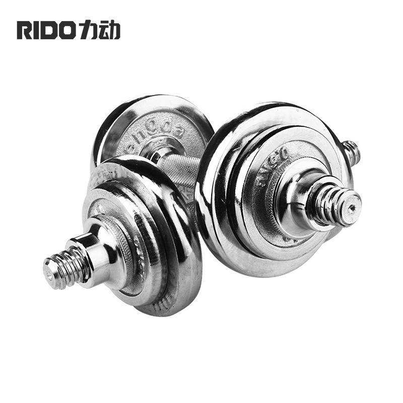 力动(RIDO)可拆防锈电镀哑铃