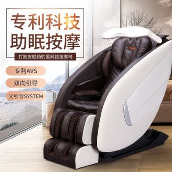督洋(TOKUYO)助眠按摩椅TC-676pro