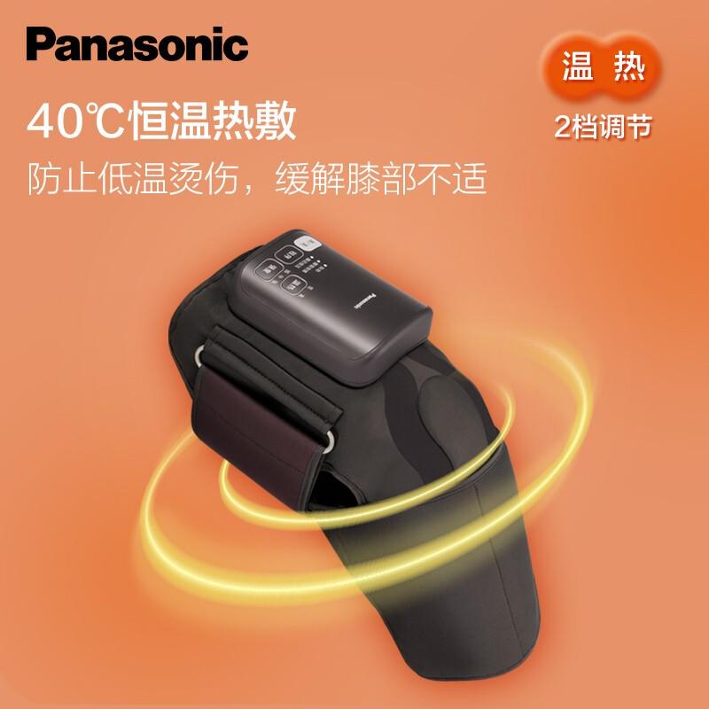 松下(Panasonic)膝关节按摩仪EW-RJ50